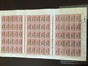 Memel-Nr-67-Bogen-komplett-postfrisch-Plattenfehler-C0329
