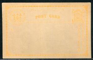 Bornéo Du Nord - Entier Postal Non Voyagé - Ref D232
