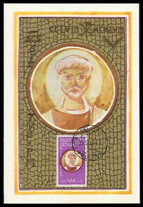 VATICAN-MK-1959-MARTYRER-MAXIMUMKARTE-CARTE-MAXIMUM-CARD-MC-CM-cn59