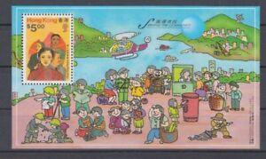 Le-Hong-Kong-Bloc-44-Dans-Service-Le-Communaute-MNH
