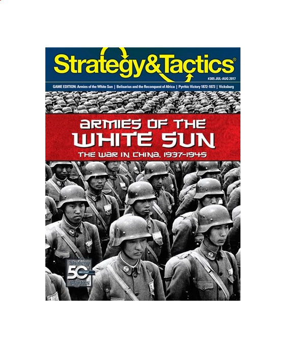 Strategy & Tactics  305 w  Armies of the Weiß Sun, NEW