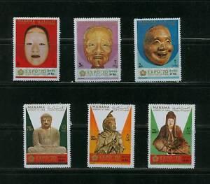 Sonstige Manama Michel 298-303 Exposition '70 Osaka Japan Set/6 Mnh Klar Und Unverwechselbar Mittlerer Osten