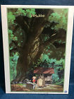 1000 Piece My Neighbor Totoro Camphor Tree Jigsaw Puzzle - Studio Ghibli Japan