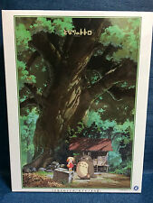 1000 Piece Ensky Jigsaw Puzzle My Neighbor Totoro Camphor Tree Studio Ghibli