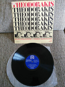 MIKIS-THEODORAKIS-LP-VINYL-VINILO-12-034-G-VG-SPANISH-EDITION-1973-EDIGSA