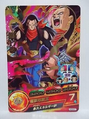 Dragon Ball Heroes Rare HGD9-04