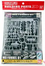 Gundam Gunpla Builders Parts HD 1/144 MS Funnel 01 Bandai