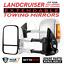 BettaView-Extendable-Caravan-Towing-Mirrors-TOYOTA-LANDCRUISER-200-Inc-SAHARA thumbnail 1