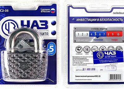 Russian Padlock. VS2-35 High security grade. Brand NEW. Made In Russia.