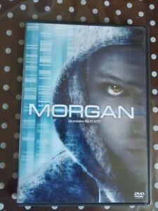 dvd-Morgan-Thriller-Tecnologico