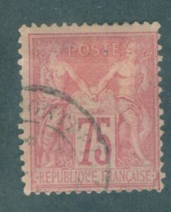FRANCE-83-75c-CANCELLED-ISSUED-1876-1877-VERY-NICE-CONDITION-BOOK-VALUE-110-00