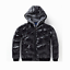 Shiny Glanznylon wetlook Daunenjacke Daunenmantel Mantel Downjacket Jacket XX