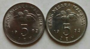 Second Series 5 sen coin 1993 2 pcs