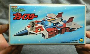 Galaxy Cyclone Braiger BRAISTAR MODEL KIT MARK Bryger