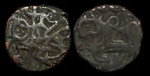 Afghanistan-Tomara-Dynasty-Anangapala-AE-jital