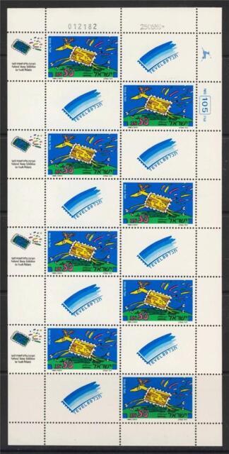 ISRAEL STAMPS 1989 TEVEL 89 EXHIBITION FULL SHEET MNH VF