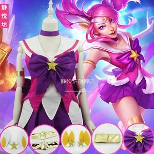 Lol League Of Legends Lux Star Guardian Skins Cosplay Costume Lolita Dress Ebay