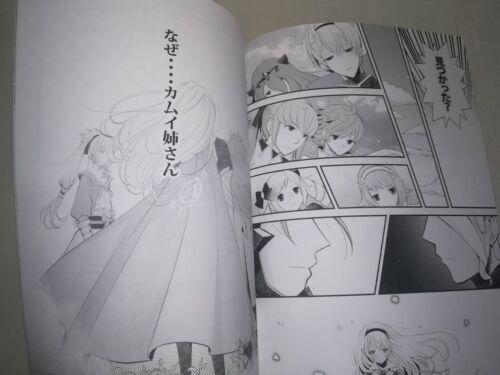 "Doujinshi Fire Emblem if Fates /"" DREAM INDEX 3 First Part /"" Corrin Leo B5 40P"
