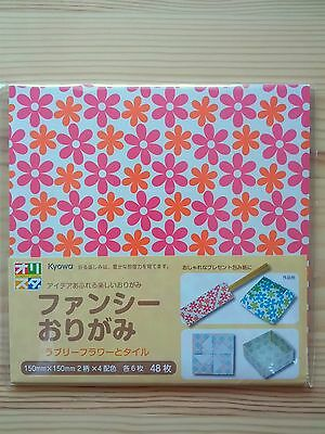 Chiyogami Origami Paper Made in Japan Flowers/Tiles - 48 Sheets, 8 Designs