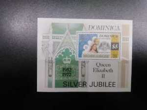 100% De Qualité O) 1977 Dominique, La Reine Elizabeth Ii Et Le Prince Duc Philip. Silver Jubilee, Re-afficher Le Titre D'origine Pour ExpéDition Rapide