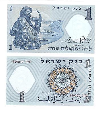 ISRAEL 1 Lirot Banknote World Paper Money UNC Currency Pick p30c 1958 Fisherman