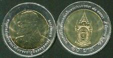 "THAILAND BI-METAL 10 BAHT ""KING 80 YEAR BIRTHDAY""COMMEMORATIVE"" 2007 COIN UNC"