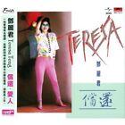 Chang Huan (hk) 0602488975995 by Teresa Teng CD