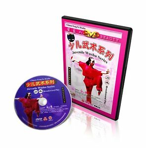 Chinese-Kungfu-Juvenile-Wushu-Weapons-Series-Broadsword-Play-Zhang-Lihui-DVD