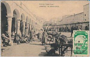 57399 - Spanish MOROCCO Maroc - POSTAL HISTORY: MAXIMUM CARD 1958 - ARCHITECTURE