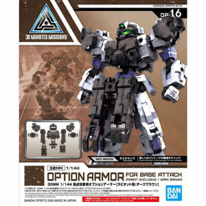 30MM-1-144-OPTION-ARMOR-FOR-BASE-ATTACK-RABIOT-EXCLUSIVE-DARK-BROWN-BANDAI