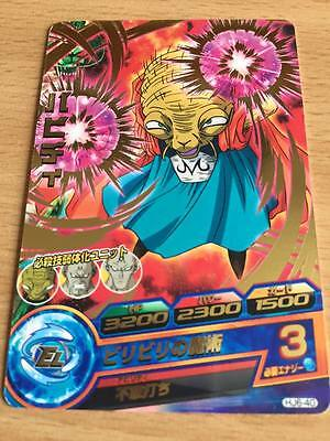 Carte Dragon Ball Z DBZ Dragon Ball Heroes Jaakuryu Mission Part 6 #HJ6-01 Rare