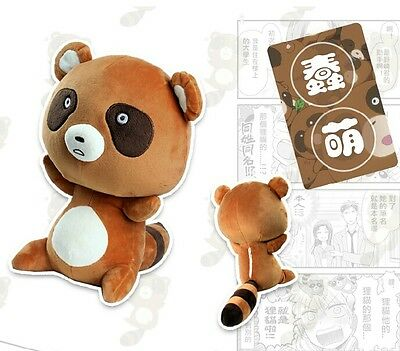 "12"" Anime Gekkan Shoujo Nozaki-kun Palm Civel Plush Doll Toys"