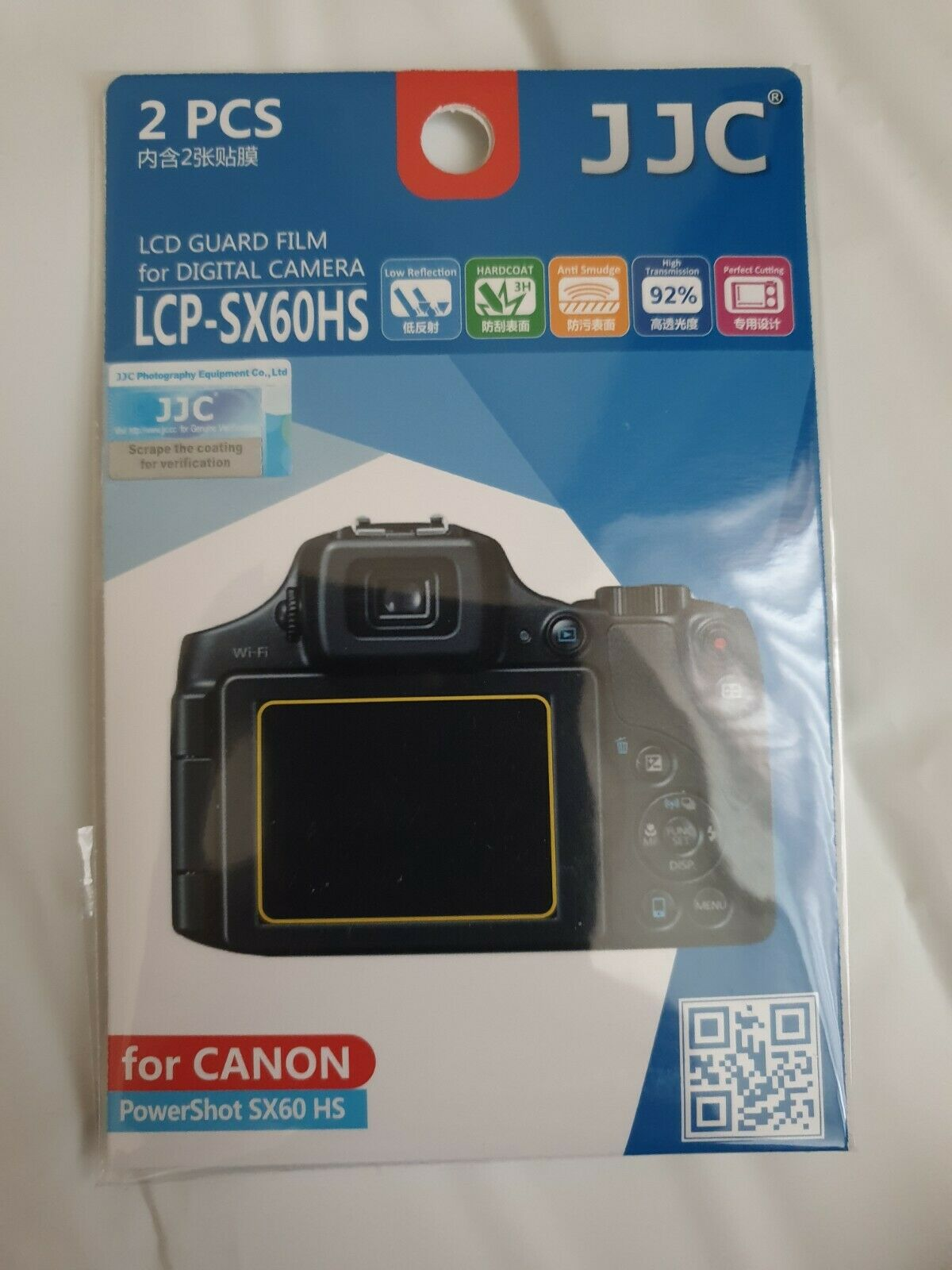 Screen Protector For Canon PowerShot Sx60 HS