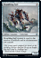 MTG-magic-4x-CHOOSE-your-UNCOMMUN-M-NM-Throne-of-Eldraine thumbnail 76
