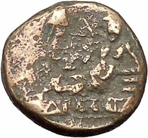 ODESSOS-in-THRACE-281BC-Great-God-Derzelas-amp-Apollo-Ancient-Greek-Coin-i47570