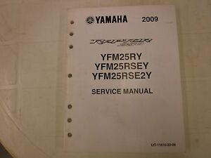 2009 and newer yamaha yfm250 raptor 250 factory yamaha owner and image is loading 2009 and newer yamaha yfm250 raptor 250 factory sciox Gallery