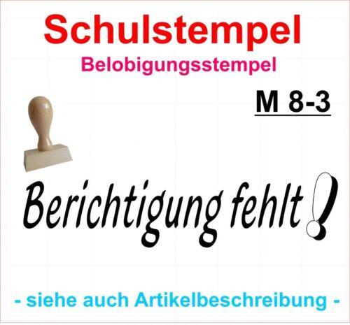 Stempel Schule Lehrerstempel Belobigungsstempel Motivstempel  M 8-3