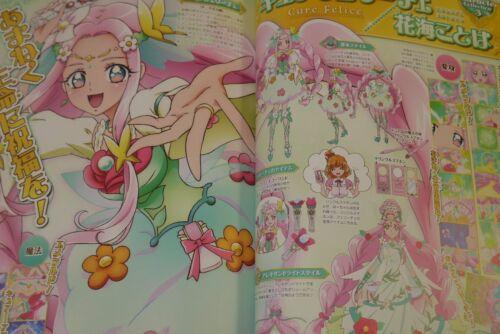 Maho Girls PreCure JAPAN Mahou Tsukai Pretty Cure Official Complete Book