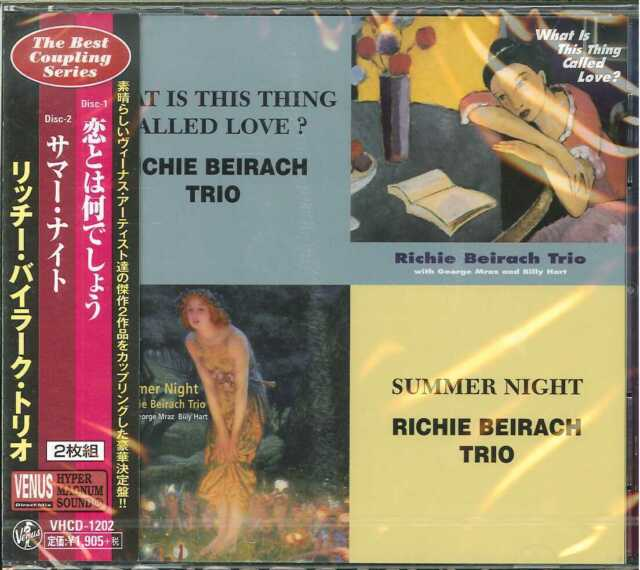 RICHIE BEIRACH TRIO-WHAT IS THIS THING CALLED LOVE /SUMMER NIGHT-JAPAN CD E00