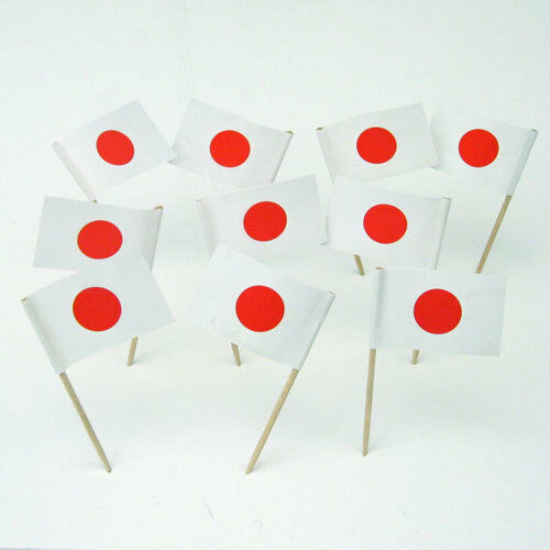 "1000 Japan Japanese Mini 2.5/"" Flag Appetizer /& Party Decoration Picks Toothpicks"