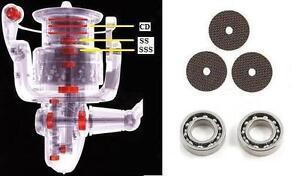 Carbon Drag + Bearings 3000 2500R Daiwa Super Tune 10 CERTATE 2500