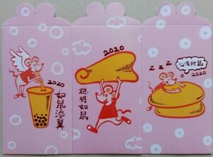 Ang Pow Packets - 2020 茶控 Tea Co. set of 3 design