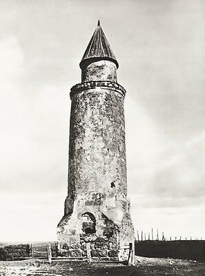 1934 Vintage 11x14 BULGARIA ~ Kazan Fortified Tower Stone Architecture Photo Art