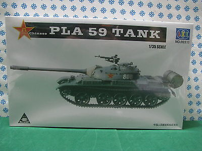 Sensibile Vintage Model Kit - Pla 59 Chinese Tank 1/35 Lee 00311