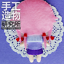 Anime-Future-Diary-Gasai-Yuno-DIY-Handmade-Toy-Bag-Hanging-Plush-Doll-Handwork thumbnail 2