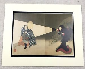 Giapponese Stampa Teatro Play Attore Shunkosai Hokuei