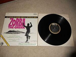 Zorba-The-Greek-Soundtrack-1966-Original-Stereo-LP-VG-CLEAN