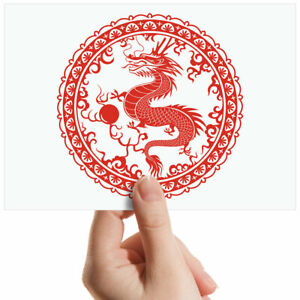 Chinese-Red-Dragon-Judo-Small-Photograph-6-034-x-4-034-Art-Print-Photo-Gift-4085