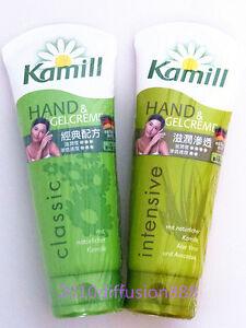 new kamill hand amp nail classicintensivehand cream