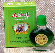 1pc Famous TIGER Balm Brand Medicated Oil Pain Relief, Refresh 3ml